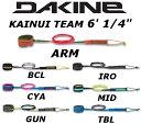 "★6'×1/4"" DAKINE LEASHE KAINUI TEAM ダカイン リーシュコード カイヌイチーム ショートボード用レギュラー"