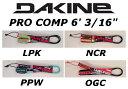 送料無料★DAKINE LEASHE PRO COMP 6'×3/16 ダカイン リーシュコード プロコンプ ショートボード用コンプ