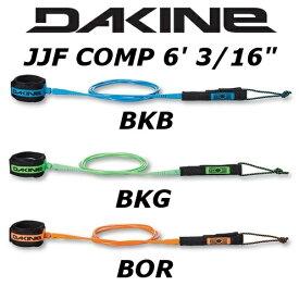 "6'×3/16"" DAKINE LEASHE JJF COMP JOHN JOHN FLORENCE ダカイン リーシュコード プロコンプ ショートボード用コンプ ジョン ジョン フローレンス シグネイチャー"