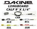 "9'×1/4"" CALF DAKINE LEASH KAINUI LONGBOARD KNEE ダカイン リーシュコード カイヌイロングボード レギュラー 膝用 …"