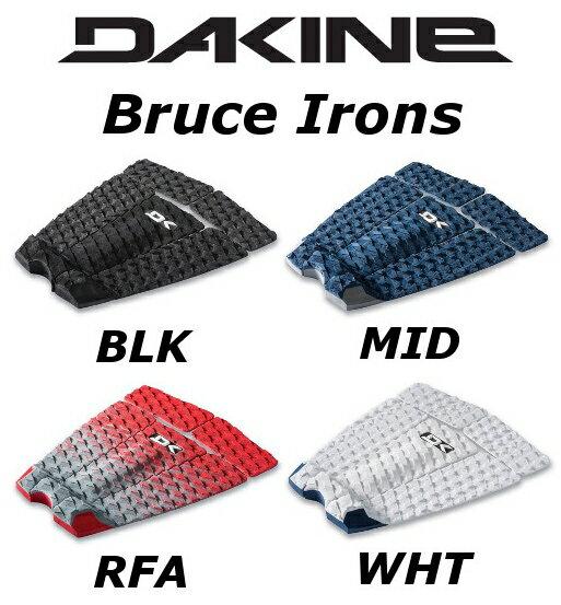 2017★DAKINE BRUCE IRONS PAD ダカイン ブルース・アイアンズ サーフィン デッキパッド トラクション AH237-802