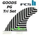FCS2 FIN HOBGOODS PG Tri Set 3FIN THRUSTER エフシーエス2 ホブグッズ スラスター サーフィン フィン