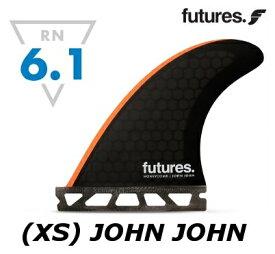 ●FUTURES FIN XS JOHN JOHN RTM HEX2.0 3FIN トライセット 3フィン 3本セット フューチャーフィン ジョンジョン・フローレンス ワールドチャンピオンシグネーチャー
