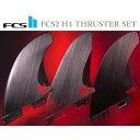 日本正規品 送料無料 FCS2 FCS II H4 THRUSTER S M L 新品3本セット エフシーエス フィン サーフィン
