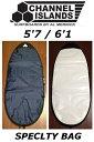 送料無料★CHANNEL ISLANDS Feather Light Specialty Day Bag チャンネルアイランド ショートボード デイバッグ ハードケース AL MERRICK アル・メ