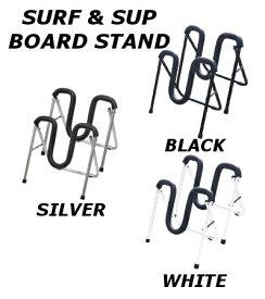 2脚セット サーフ アンド サップ折りたたみマルチスタンド SURF & SUP BOARD STAND SURPATH サーパストレーディング サーフボードスタンド