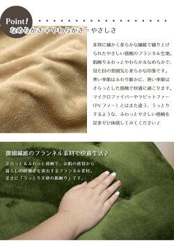 【8月下旬入荷予定】うっとり肌触りのスタイリッシュ無地フリーシートクッション/新Cast/43cm×128cm/グリーン/ロングシートクッション/長座布団