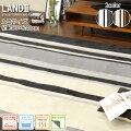 ラグラグマットストライプ3畳ブラックコンパクトランド2LAND約200×240cm洗えるカーペットフランネルモダンおしゃれホットカーペットカバー新生活オールシーズン春夏秋冬スタイリッシュリビングダイニングボーダーホットカーペット対応