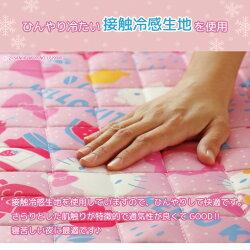 ラグラグマット洗える3畳約180×230cmサンリオカーペットキルトラグマルチカバーピンク冷感生地オールシーズン子供部屋かわいいホットカーペット対応キティSSCHKT-12N