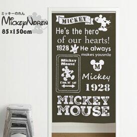 のれん N-3822 ミッキーマウス 約85×150cm ブラウン系 ディズニー シンプル かわいい 可愛い おしゃれ お洒落 暖簾 目隠し タペストリー 幅85cm メール便発送 ミッキー MICKY