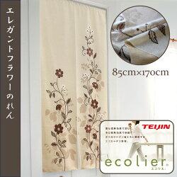 メール便送料無料日本製N-2609エンブフラワーエレガントでキュートなのれんエコリエ使用で遮熱85cm×170cm間仕切り目隠しロング丈暖簾ノレン新生活