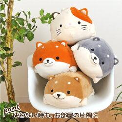 抱き枕動物犬イヌ猫ネコ枕白かわいいクッションぬいぐるみふわふわもちもちロング子供三毛猫柴犬茶グレーだきまくら
