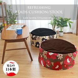 ビーズクッションおしゃれ北欧風ビーズスツールクッション円形約60R×25cm花柄シンプルコンパクトストレッチオールシーズン可愛いかわいい枕椅子イススツール継ぎ足し可sms
