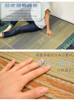 い草ラグカーペットセンターラグおしゃれ2畳南国セナハ約180×180cm本間京間関西間オリエンタル天然素材ごろ寝畳上敷きござい草マット