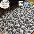 ラグラグマット1.5畳約140×200cmウールラグおしゃれ石ころラグオールシーズンモダン小さめ長方形年中使える羊毛モノトーングレーベージュ