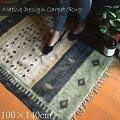 ラグラグマット約100×140cm1畳サイズIGK4インド綿ネイティブ柄おしゃれかわいい可愛いホットカーペット対応オールシーズン春夏秋冬長方形