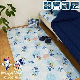 接触冷感ラグ ミッキー ミニー 約92×185cm 1畳 ひんやり肌触り ミッキー&ミニーのイラストが可愛い ナチュラルな ブルー カラー 子供部屋 ディズニー disney mickey minnie 19ssch
