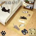 ラグラグマット洗えるおしゃれ北欧1畳猫柄フランネルカーペットお昼寝ねこ90×185cmボリュームタイプホットカーペット対応送料無料猫の日