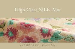 高級手織りシルク段通シルク120段8×8才約243×243cmベージュ系花柄シルク100%絹中国緞通シルク緞通シルク絨毯中国段通手織り高級感重厚感華やかおしゃれ在宅勤務S11S-88A01