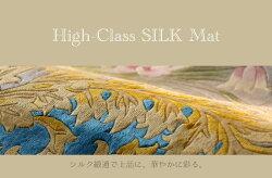 高級手織りシルク段通シルク120段8×10才約245×302cmグリーン系花柄シルク100%絹中国緞通シルク緞通シルク絨毯中国段通手織り高級感重厚感華やかおしゃれ在宅勤務XY329
