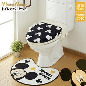 大人っぽくて可愛らしい ミッキーのトイレ2点セット 蓋カバー トイレマット ディズニー Disney トイレタリー 雑貨 グッズ ミッキーマウス 洋式 モノトーン プレゼント インテリア 新生活