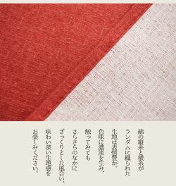 のれんゆのれん約85×150cm日本製温泉旅館気分シリーズ綿生地タイプお風呂レースタイプ旅館温泉脱衣所間仕切り150丈ゆ温泉マーク