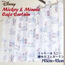 ネコポス便送料無料 撥水加工 さわやかなミッキーとミニーがかわいいカフェカーテン 約145cm×45cm ホワイト Disney ディズニー