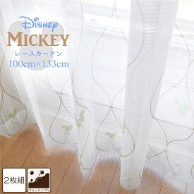 カーテン レースカーテン 約100×133cm 2枚組 ミッキー ウェーブ SB-427 幅100cm 高さ133丈 ディズニー おしゃれ 洗える 洗濯可 ウォッシャブル シンプル モダン 北欧 腰高窓 可愛い かわいい Disney