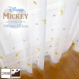 カーテン レースカーテン 約100×133cm 2枚組 ミッキー リーフ柄 SB-428 幅100cm 高さ133丈 ディズニー おしゃれ 洗える 洗濯可 ウォッシャブル シンプル モダン 北欧 腰高窓 可愛い かわいい Disney
