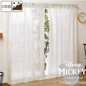 ミッキーマウス カーテン レースカーテン 約100×176cm 2枚組 ミッキー ウェーブ SB-427 幅100cm 高さ176丈 ディズニー おしゃれ 洗える 洗濯可 ウォッシャブル シンプル モダン 北欧 掃き出し窓 可愛い かわいい Disney