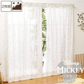 ミッキーマウス カーテン レースカーテン 約100×176cm 2枚組 ミッキー リーフ柄 SB-428 幅100cm 高さ176丈 ディズニー おしゃれ 洗える 洗濯可 ウォッシャブル シンプル モダン 北欧 掃き出し窓 可愛い かわいい Disney