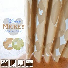 カーテン ドレープカーテン 遮光 形状安定加工 約100×135cm 2枚組 ミッキー ウェーブ SB-422 リーフ柄 幅100cm 高さ135丈 ディズニー おしゃれ 洗える 洗濯可 ウォッシャブル シンプル モダン タッセル付き 北欧 腰高窓 可愛い かわいい Disney