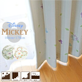 ミッキーマウス カーテン ドレープカーテン 遮光 形状安定加工 約100×178cm 2枚組 ミッキー フラワー柄 SB-423 幅100cm 高さ178丈 ディズニー おしゃれ 洗える 洗濯可 ウォッシャブル シンプル モダン タッセル付き 北欧 掃き出し窓 可愛い かわいい Disney