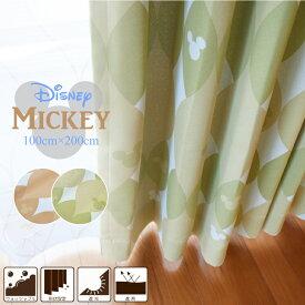 ミッキーマウス カーテン ドレープカーテン 遮光 形状安定加工 約100×200cm 2枚組 ミッキー ウェーブ SB-422 リーフ柄 幅100cm 高さ178丈 ディズニー おしゃれ 洗える 洗濯可 ウォッシャブル シンプル モダン タッセル付き 北欧 掃き出し窓 可愛い かわいい Disney