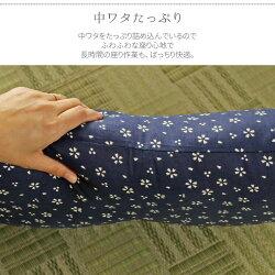 座布団単品銘仙判和柄綿100%日本製洗える約55×59cm桜さくら柄コットン1枚業務用リビングクッションフロアザブトン新生活銘仙判柄おしゃれモダン