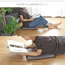 クッションシートクッションひも付き洗える椅子いす用約42×42cmおしゃれ冷感夏北欧ひんやり冷たい接触冷感オフィス職場シーナ父の日