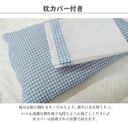 【送料無料】枕まくらそば殻安眠約35×50cmシンプル大人ホテル洗えるカバー付き新生活カバー付き寝具ベッド布団肩こり対策快眠在宅勤務