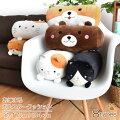 クッションもちもち動物円筒枕17cm×34cm犬イヌ猫ネコ黒猫クロネコ熊クマ腰枕円形筒形かわいいベロア調お昼寝わたアニマルフェイスボルスター雑貨