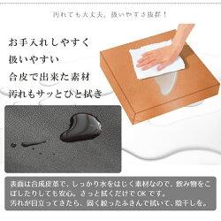 クッションシートクッションウレタン撥水PUレザー約43×43cmレザー調フェイクレザー低反発ウレタン(薄)セット無地ブラックブラウンキャメルアイボリーカバー取り外し可能腰痛対策合皮合成皮革飲食店業務用おしゃれ