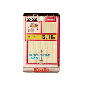 KOITO(小糸) ルームランプ T10×31 12V 10W K2254 STRAIGHT/13-2254 (KOITO/コイト)