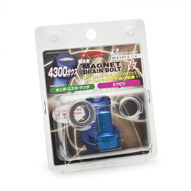 KYO-EI(協永産業) マグネットドレンボルト(KICS キックス) M14×1.5 ブルー MAG-2 STRAIGHT/30-156 (KYO-EI/協永産業)