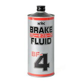 古河薬品工業(KYK) ブレーキフルード 1L JIS BF-4 (DOT4相当) STRAIGHT/36-1020 (STRAIGHT/ストレート)