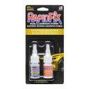 超強力瞬間接着補修剤 Rapidfix(ラピッドフィックス) 10ml STRAIGHT/36-340 (STRAIGHT/ストレート)