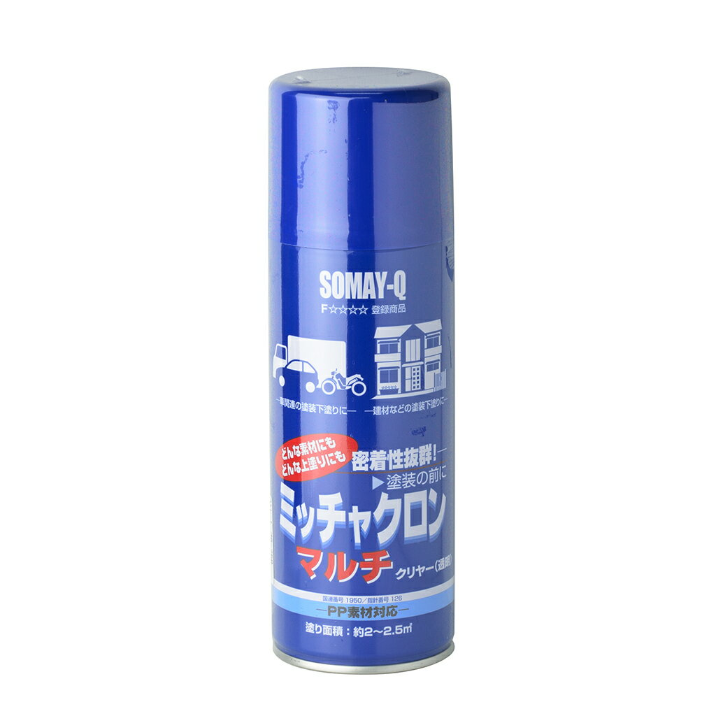 染めQ(SOMAY-Q) ミッチャクロンマルチ 420ml STRAIGHT/36-758 (TEROSON/テロソン)
