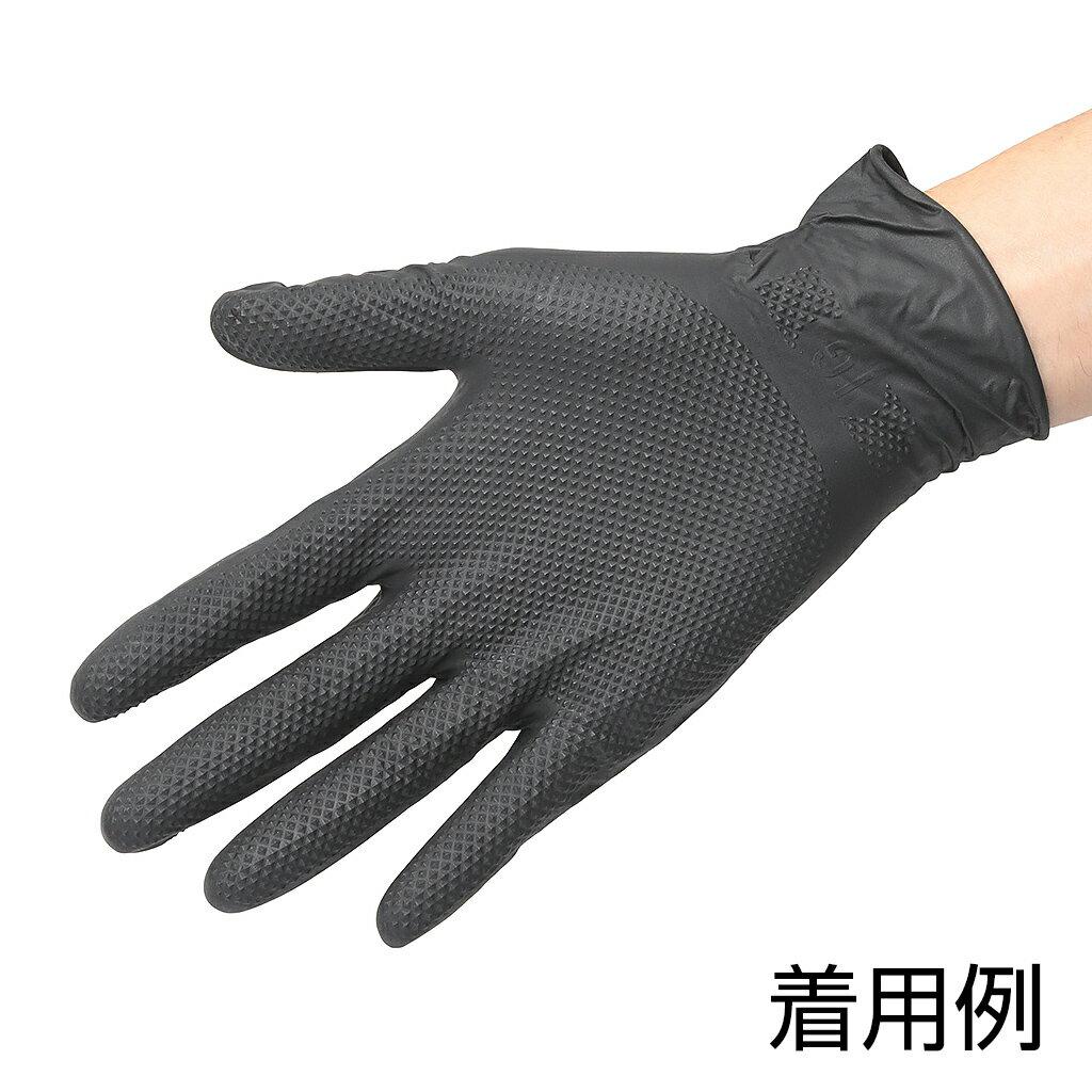 スーパーグリップグローブ ブラック L (ULTIMATE-GRIP 使い捨てニトリルゴム手袋) STRAIGHT/36-808 (STRAIGHT/ストレート)