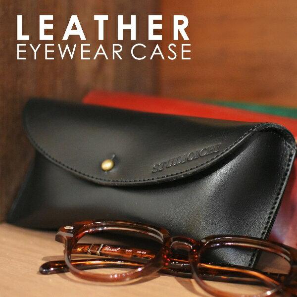 名入れ 刻印付き ヌメ革 メガネケース 眼鏡ケース レザーケース メッセージ ギフト