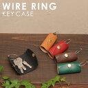 名入れ ヌメ革 キーケース コンパクト ワイヤーリング キーホルダー 刻印付き メッセージ 小さい スマートキー