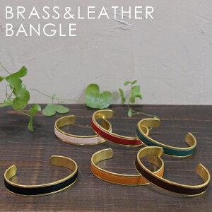 名入れ 真鍮 ヌメ革 バングル ブレスレット 刻印付き 指輪 メンズ レディース レザー ペアバングル brass プレゼント ギフト