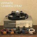 ヴィンテージ カメラストラップ ヌメ革 コットン 綿 ベルト 3サイズ 名入れ 刻印付 セミオーダー オーダーメイド プレゼント