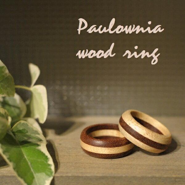 木製 指輪 ウッドリング 桐 マホガニー WOOD ペア 2カラー メンズ レディース プレゼント ギフト